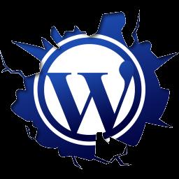 logo-wordpress-saliendo