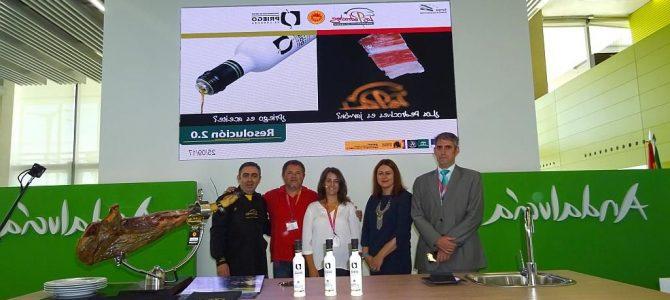 Subasta 2.0 de jamón y aceite y Andalucía Sabor